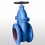 DIN 3352 F4Non-Rising Stem Metal Seated Gate Valve Type B